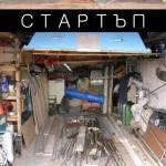 E01: Стартъп гаражи и панелки с гости Георги Къдрев и Виктор Алексиев