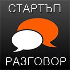 E11: 11 на квадрат и Митко Бербатов с гост Тодор Гигилев